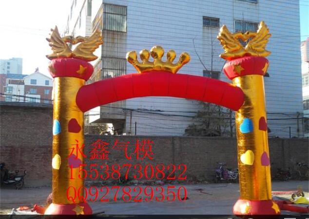 供应郑州彩虹门充气拱门气模等充气类产品厂家直销