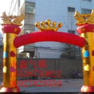 郑州彩虹门气模充气拱门批发图片