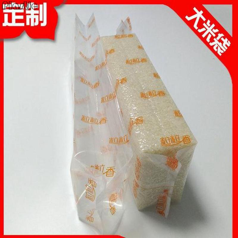 青岛厂家定做干果茶叶食品风琴袋  透明镀铝加厚自立袋塑料袋