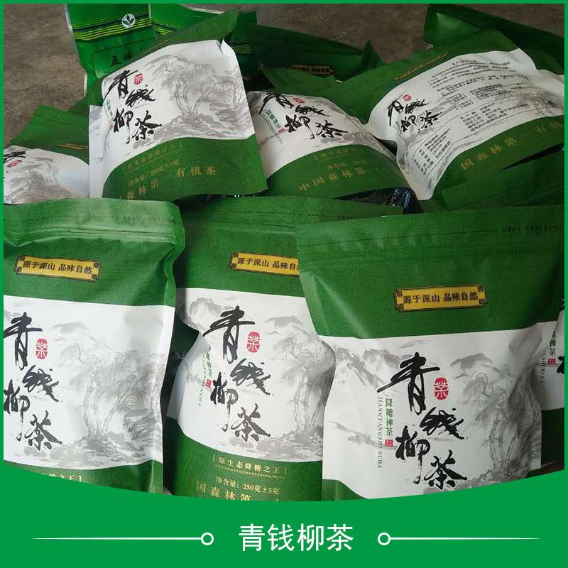 瀚林林业青钱柳茶供应 天然养生茶降血糖保健青钱柳茶叶供应商