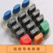 硅胶遥控器导电按键 硅胶导电按键 导电硅胶按钮 硅胶游戏机按键