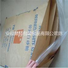 供应高低压PE内膜袋透明塑料袋批发