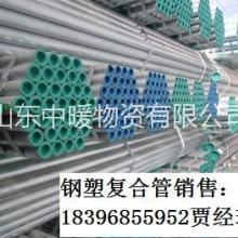 广州衬塑管生产厂家/南宁衬塑管销售/海口钢塑管现货价格批发