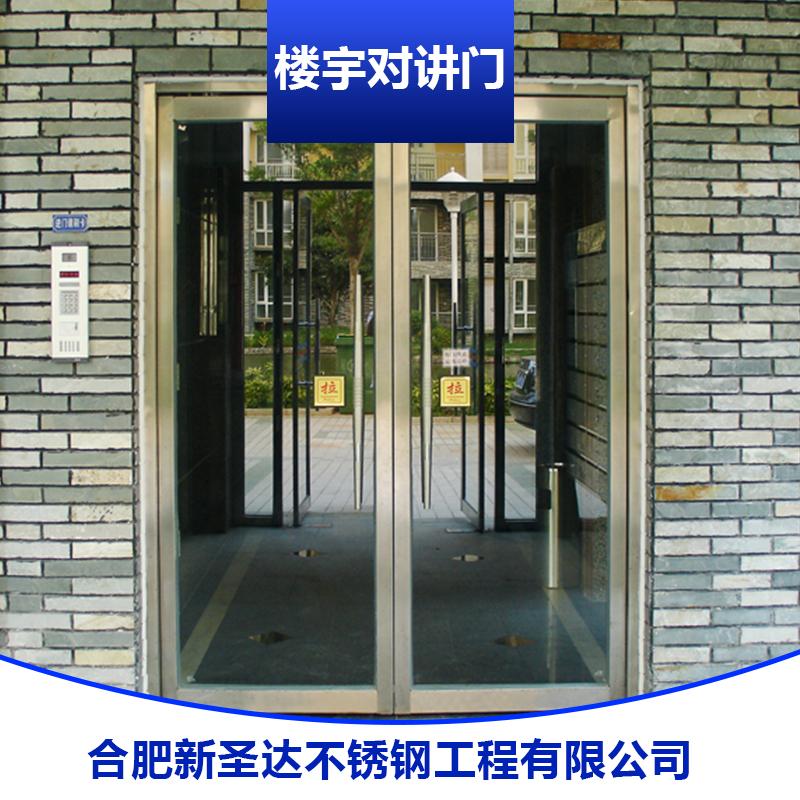 楼宇对讲门图片/楼宇对讲门样板图 (3)