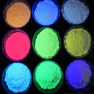 夜光宝石专用夜光粉图片