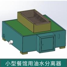 室内用油水分离器生产厂家、上门安装、报价低图片