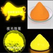 夜光产品专用夜光粉图片