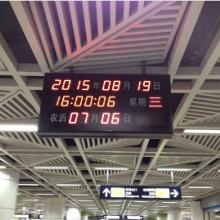 供应生产康巴丝牌大批量区域时钟数显钟表