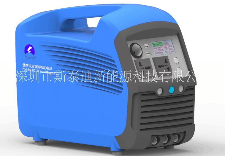 供应深圳斯泰迪1000W大功率便携式交直流电源