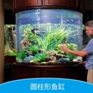 亚克力圆柱形鱼缸 亚克力鱼缸 亚克力鱼缸厂家 圆柱形鱼缸工程