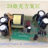 CX7504低功耗AC/DC 苹果充电器 六级能效