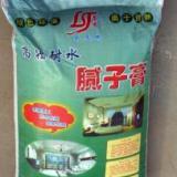 衡水专业腻子膏批发 沧州专业腻子膏生产厂家 专业腻子膏报价