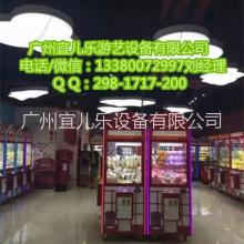 微信投币抓娃娃机价格,厂家批发价