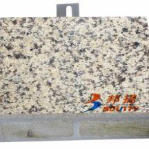 卡拉麦里金饰面岩棉保温复合板