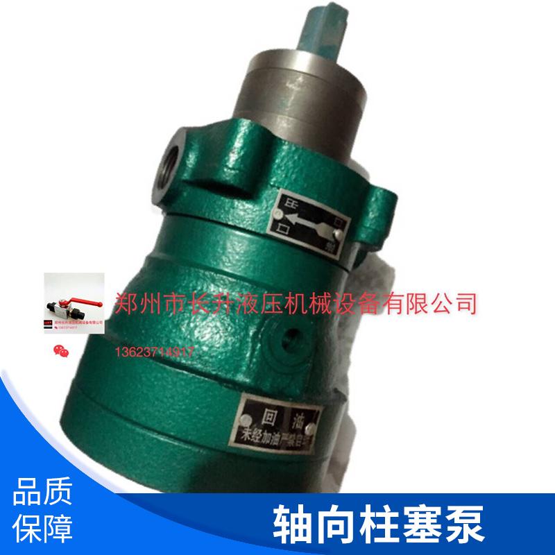 轴向柱塞泵出售图片/轴向柱塞泵出售样板图 (3)