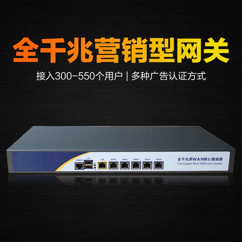 X86-全千兆多wan核心路由器