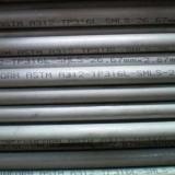 压力容器用不锈钢法兰管件 压力容器用不锈钢法兰管件厂家供应 压力容器用不锈钢法兰管件价格 河南压力容器用不锈钢法兰管件