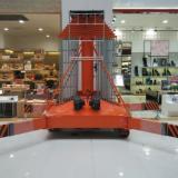 启运牌套缸式升降机 液压升降机高空作业平台 电动液压升降平台 货梯 可定制