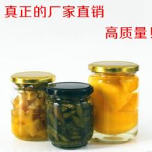 厂家直销马口铁盖195ml/350mll 密封酱菜玻璃瓶食品包装批发