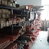 ER308不锈钢焊丝 供应ER308不锈钢焊丝