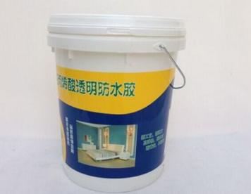 环保型防水涂料国标 5KG/桶 防水胶 防水胶涂料厂家 上海防水胶厂家 上海涂料厂家 防水胶上海厂家 上海防水涂料多少钱