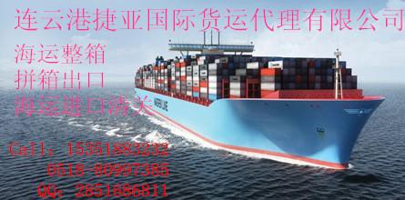 海运进口清关图片/海运进口清关样板图 (3)