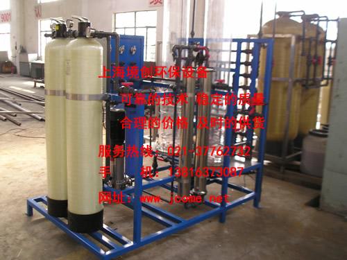 纯净水设备,壹吨超纯水设备,1每小时产量反渗透纯水制造厂