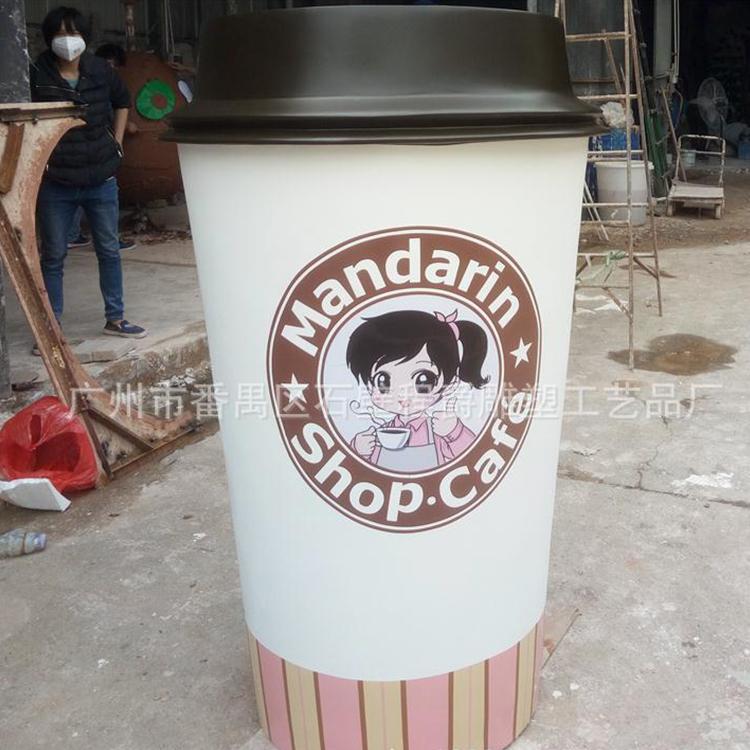 厂家直销玻璃钢仿真咖啡杯子雕塑商场实体店面创意装饰摆件