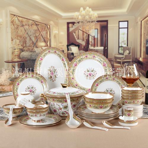 华辰高端骨瓷陶瓷餐具中国风郎士宁浮雕效果饭碗盘匙58头套装