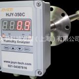HJY-350C阻容法湿度仪 HJY-350C湿度仪烟气湿度仪
