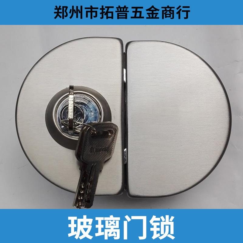 郑州玻璃门锁 玻璃门锁双门 推拉玻璃门锁 双开玻璃门锁
