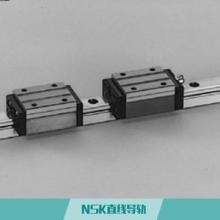 NSK直线导轨 机床用高性能直线运动系列产品线性滚动导轨批发