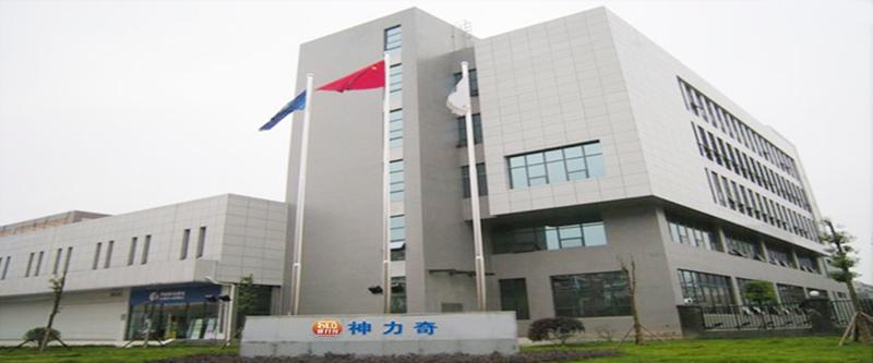 贵港市神力奇科技有限公司