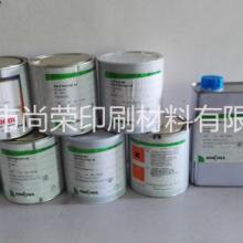 供应广东环保PET油墨符合PAHS,PAHS环保油墨价格