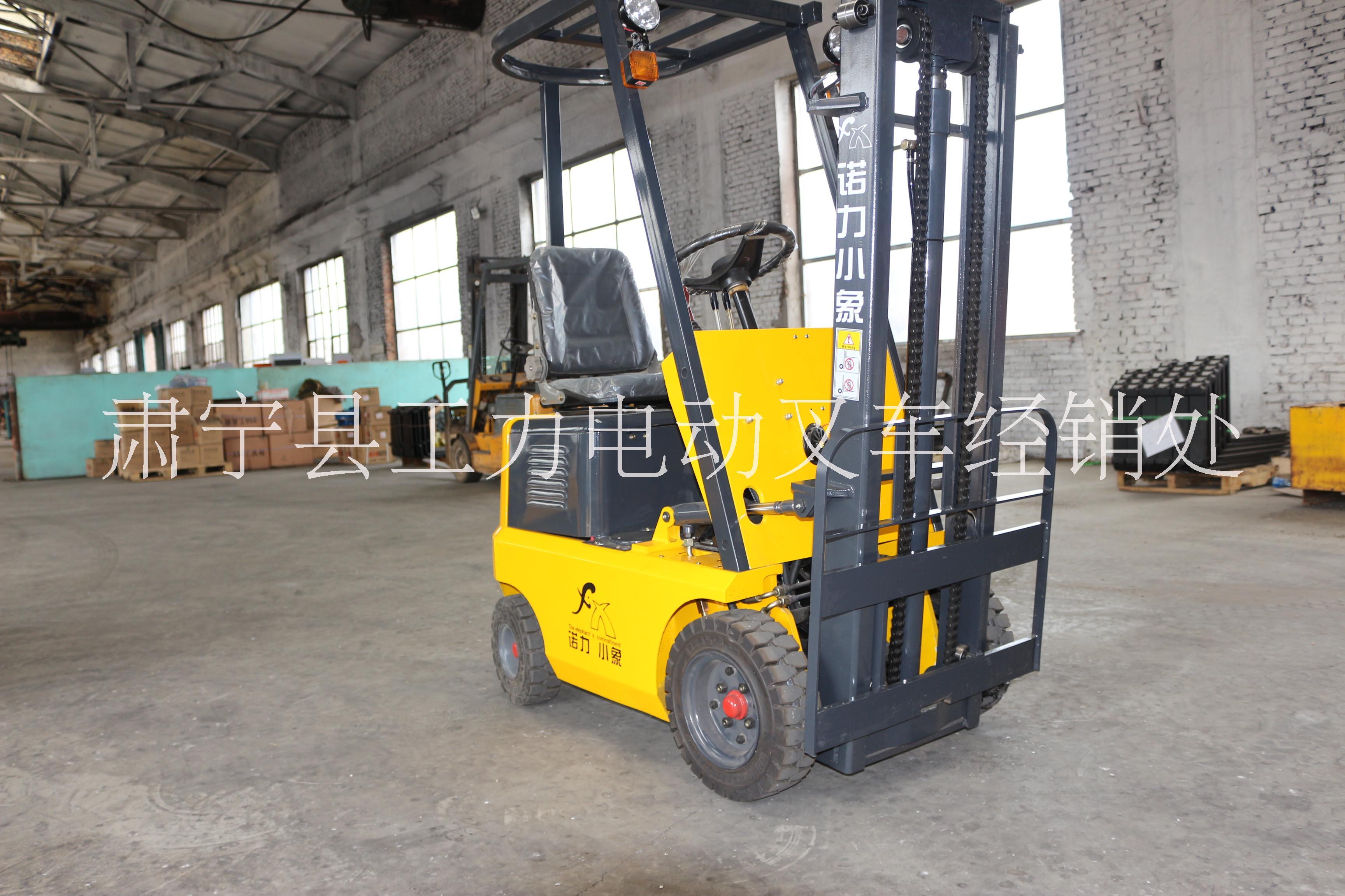 蓄电池液压叉车0.5吨2米堆高车 电动搬运车电瓶叉车
