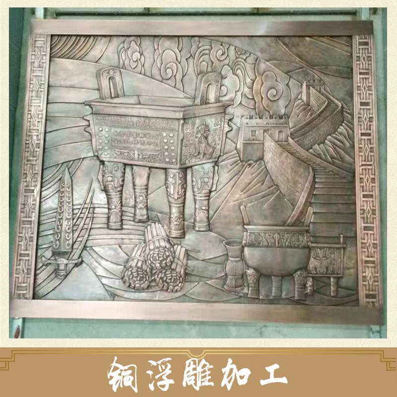 铜浮雕加工树脂仿锻铜浮雕玻璃钢 欧式电视背景墙面浮雕