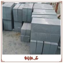 九龙坡山峰石材铜板石材 建筑石材耐寒防风化天然花纹铜板石批发