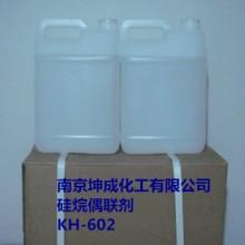 氨乙基氨丙基甲基二甲氧基硅烷 硅烷偶联剂,KH-602