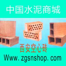 陕西烧结空心砖/西安页岩砖价格-中国水泥商城批发