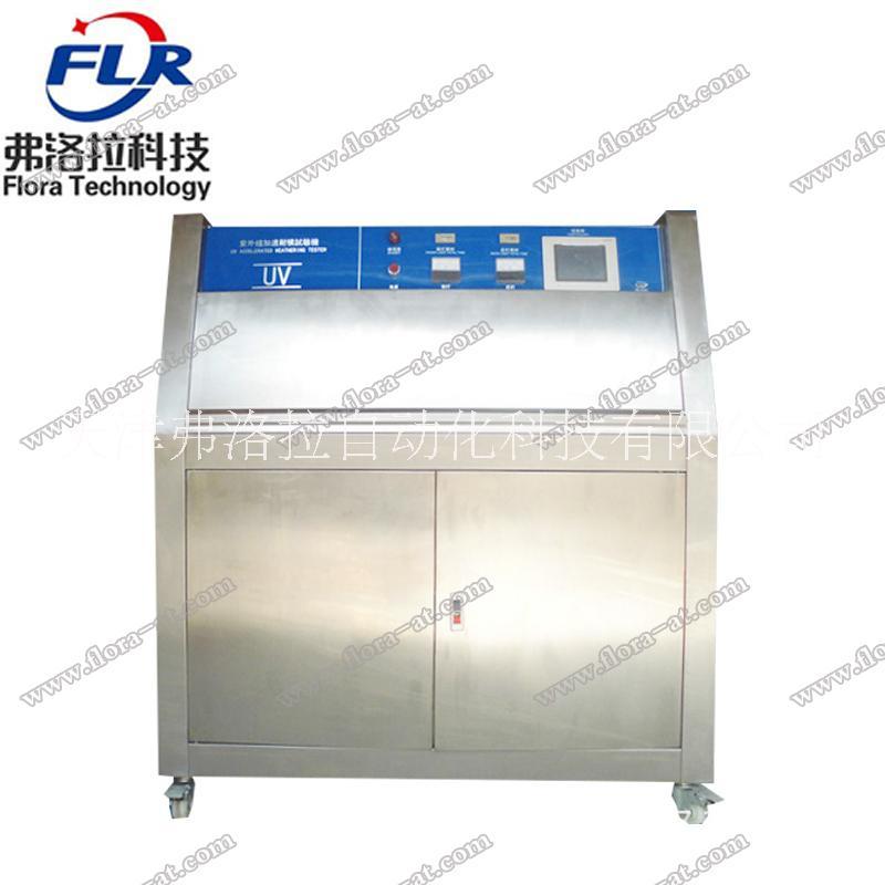 不锈钢紫外灯加速老化试验箱,紫外耐候试验箱 UV紫外老化耐候试验箱