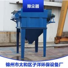 除尘器水膜工业废气处理设备环保除尘设备辽宁厂家直销图片
