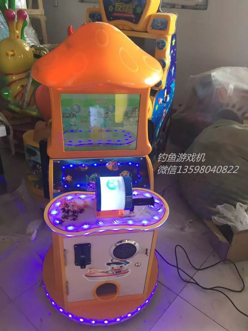 晋城陵川投币钓鱼游戏机厂家直销儿童游乐园设备