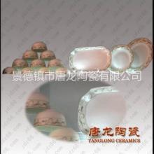 景德镇餐具礼品厂家直销 陶瓷餐具批发 餐具礼品定制图片