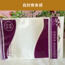 自封骨条袋食品包装袋自立休闲食品袋包装印刷厂家