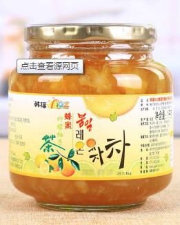 果酱广州黄埔港进口清关 果酱进口清关