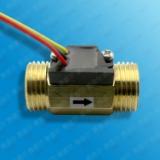 生产销售脉冲式流量传感器  水流量计 流量传感器厂家直销