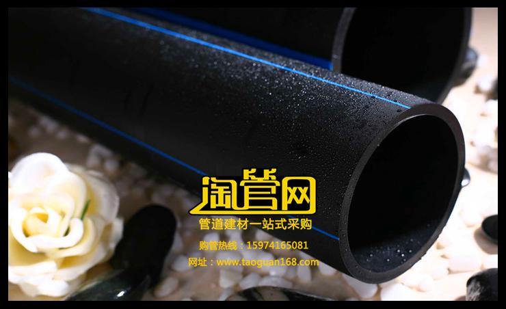株洲PE给水管批发