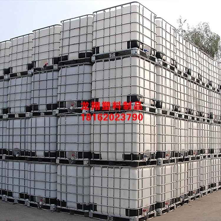 供应全新 ibc吨桶1000升吨桶集装桶1000升塑料桶