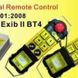 工业遥控器 工业遥控器系统特性 工业遥控器 系统特性