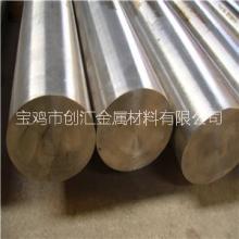 锆棒材生产厂家 锆棒材定制 锆棒材